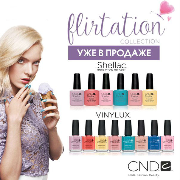 CND Flirtation 2016 Shellac и Vinylux Collection