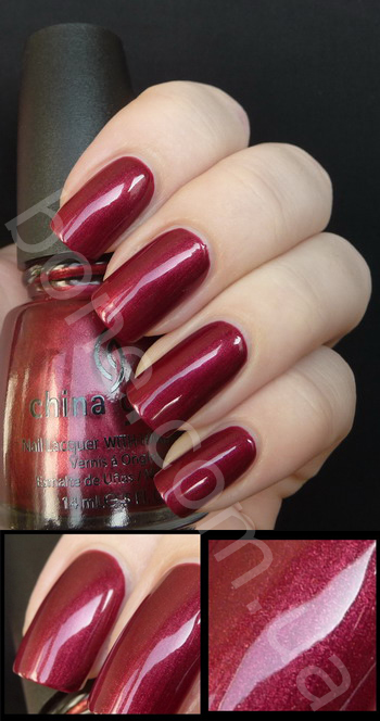 лак China Glaze Long Kiss