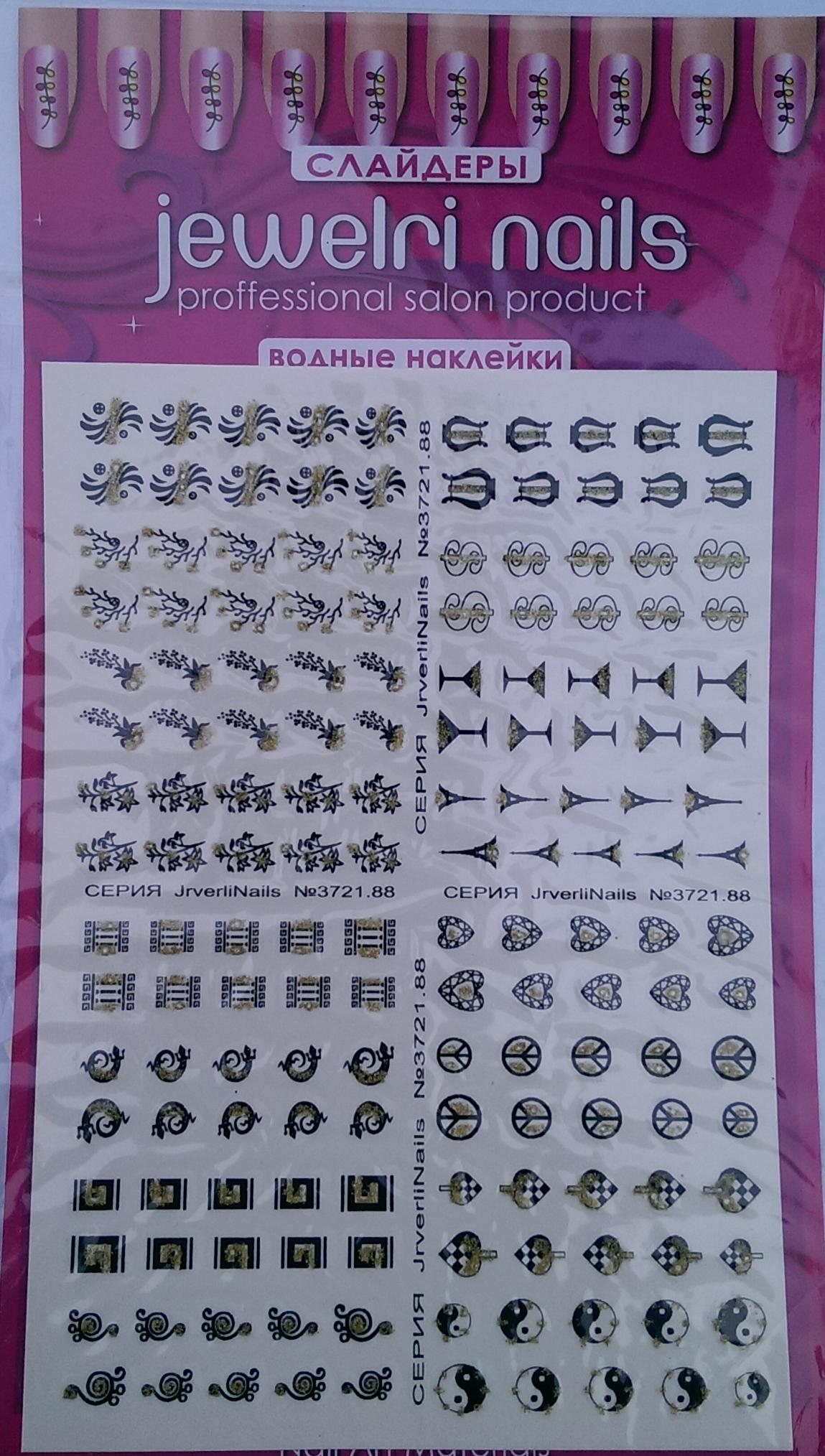 Водные наклейки на ногти фото инструкция