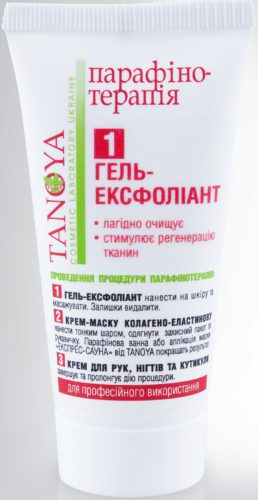Gel-Exfoliant Green Tea 50 мл