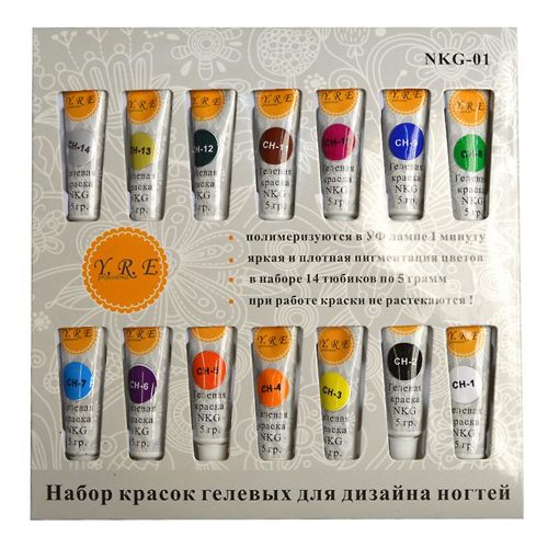 Set of Gel Paints 14 шт по 5 мл