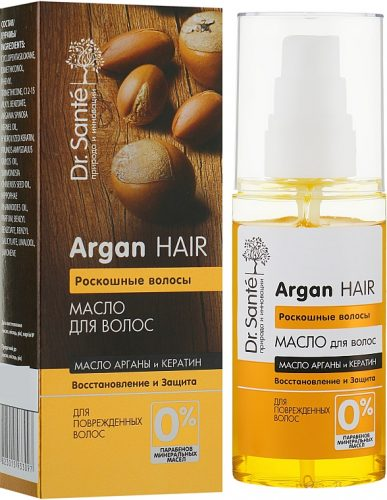 Argan Hair Oil 50ml