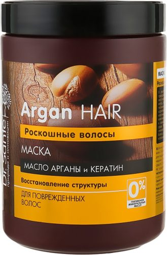 Argan Hair Mask 1000 ml