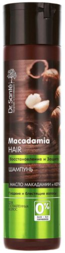 Macadamia Hair Shampoo 250 ml
