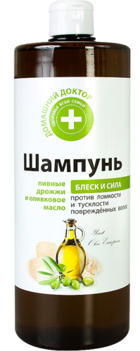 Shampoo Brewers yeast and olive oil 1000 ml