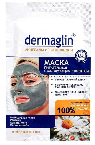 "Mask ""Nourishing with Matte Effect"" 20г"