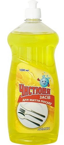Dishwashing Liquid Lemon 1л