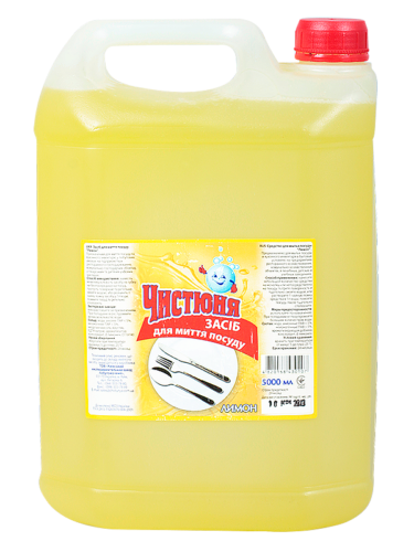 Dishwashing Liquid Lemon 5л