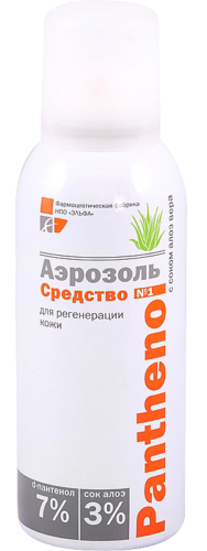 Panthenol Spray with Aloe Vera 150мл