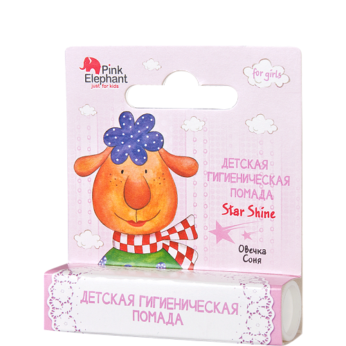 "Lip Balm Star Shine ""Lamb Sonia"""