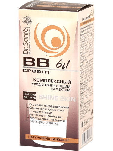 BB Cream Natural Beige 50мл