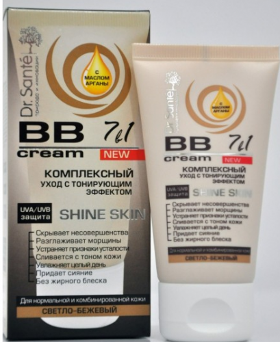 BB Cream Light Beige  50мл