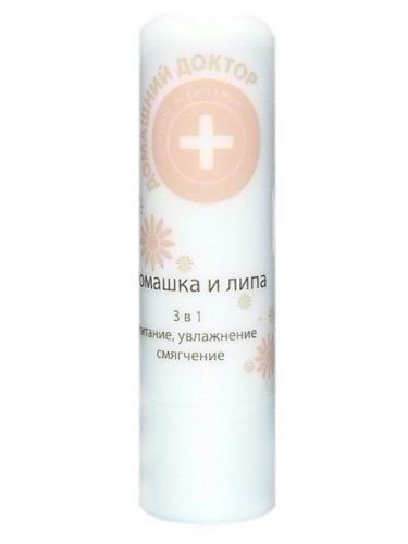 "Lip Balm ""Chamomile and Linden"" 3,6г"
