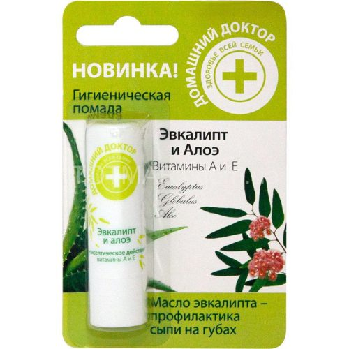 "Blister Lip Balm ""Eucalyptus and Aloe"" 3,6г"