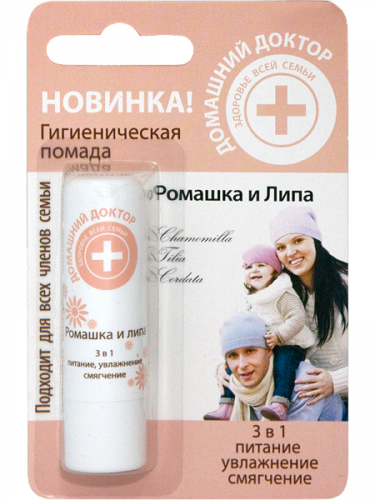"Blister Lip Balm ""Chamomile and Linden"" 3,6г"