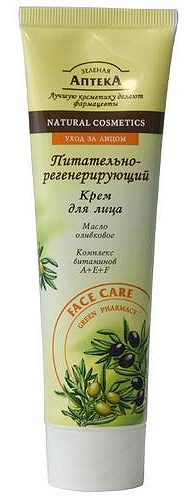 "Face Cream ""Nutritionally-regenerating"" 100мл"