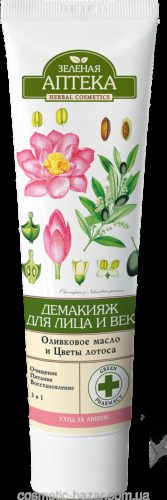 Makeup Removal for the Face and Eyelids Olive Oil and Lotus Flowers 125мл