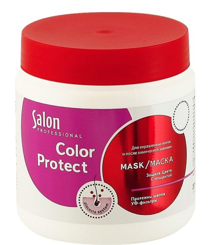 Mask Protection Colors 500мл