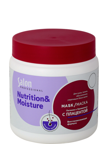 Mask Nutrition and Hydration 500мл