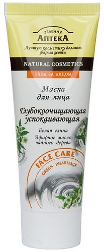 "Face Mask ""Cleansing and Soothing"" 75мл"