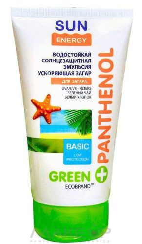 "Green Panthenol Emulsion Sun ""Accelerating tan"" 150мл"