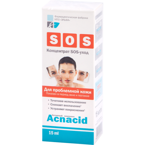 Acnacid Concentrate SOS-Care 15мл