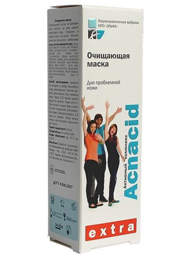 Acnacid Purifying Mask 75мл