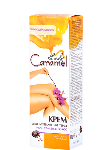 "Cream for Depilation ""100% removal"" 100мл"