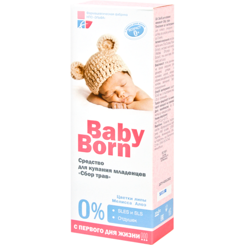 BabyBorn Collection of Herbs for Bathing Babies 350мл