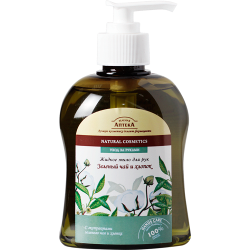 "Liquid Soap ""Green Tea and Cotton"" 300мл"