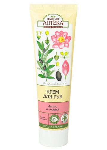 "Hand Cream ""Lotus and Olives"" 100мл"