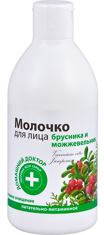Facial Cleanser Cranberries and Juniper 300мл