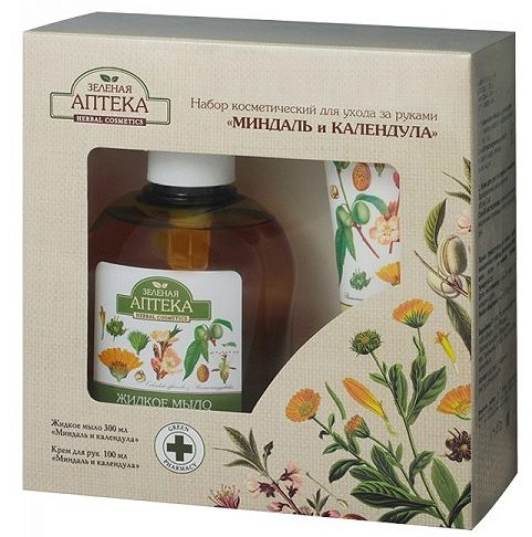 "Cosmetic Set Hand Care ""Calendula and Almonds"""