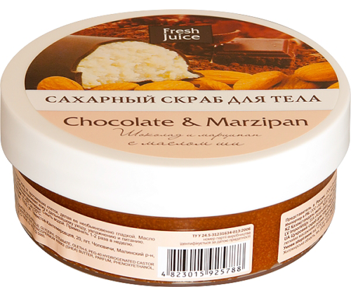 Sugar Body Scrub Chocolate and Мarzipan 225 мл