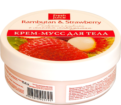 Cream Mousse for Body Rambutan and Strawberry 225 мл