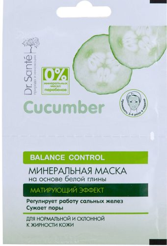 Cucumber Balance Control Mineral Mask 14мл (2 sachets with 7мл)
