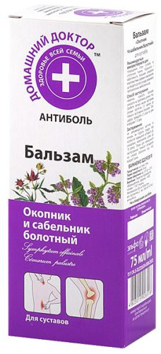 "Balsam ""Comfrey and Marsh Potentilla"" 75мл"