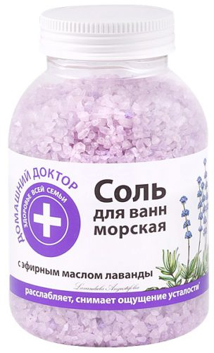 Salt with Lavender 1000г