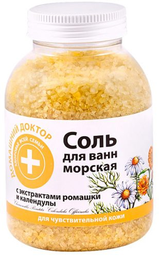 Salt with Chamomile and Marigold 1000г