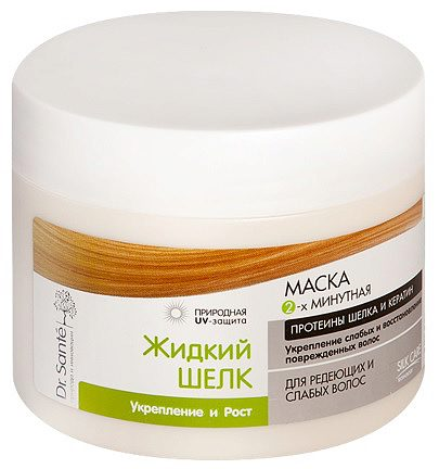 Mask Strengthening and Growth 300мл
