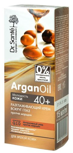 ArganOil Smoothing Eye Cream Anti-Wrinkle 40+ 15мл