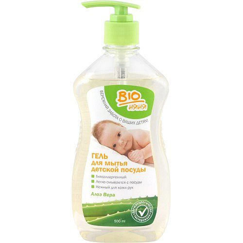 Gel for Washing Dishes Child Aloe Vera 500мл