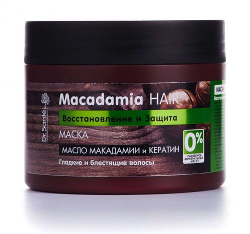 Macadamia Hair Mask 300мл