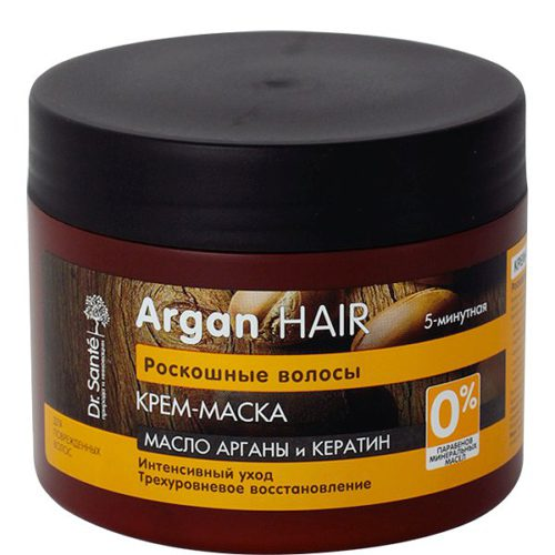 Argan Hair Cream Mask 300мл