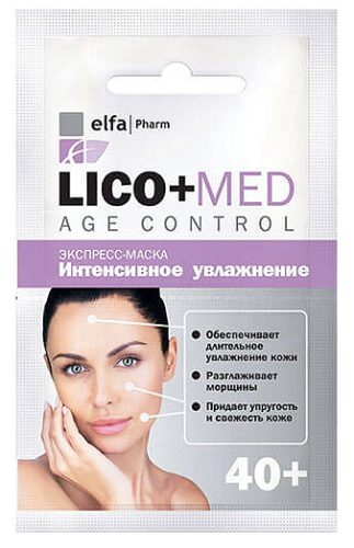 Lico+Med Express-Intensive Moisturizing Mask 40+ 20мл