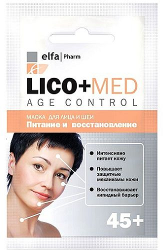 Lico+Med Mask for Face and Neck Nutrition and Recovery 45+ 20мл
