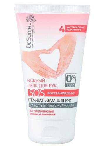 "Cream-Balm for Hands ""SOS Recovery"" 150мл"