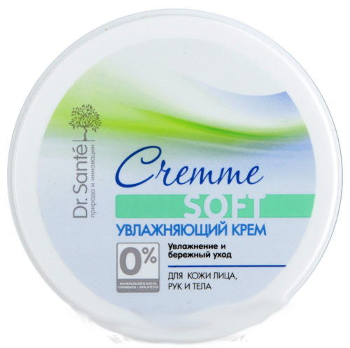 Moisturizing Cream 120мл