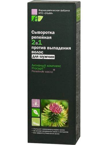 Men Burdock Serum 2in1 100мл