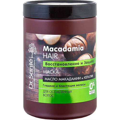 Macadamia Hair Mask 1000мл